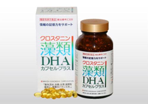 クロスタニン藻類DHA